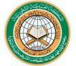 مجمع الملك فهد لطباعة المصحف يعلن وظائف إدارية