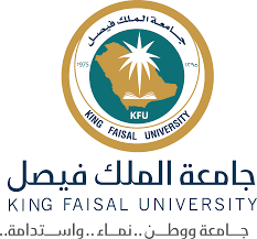 جامعة الملك فيصل تعلن برنامج التدريب المجاني أساسيات لينكس وظائف اليوم