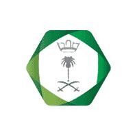 مدينة الملك سعود الطبية تعلن وظيفة صحية في مجال العناية التنفسية
