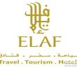 وظائف إدارية شاغرة للجنسين بمجموعة شركات إيلاف في جدة ومكة