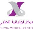 مطلوب مدير مالي بمركز طبي في جدة