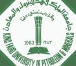جامعة الملك فهد تعلن بدء برامج الدراسات العليا للجنسين