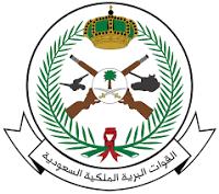 القوات البرية  توفر وظائف لحملة الشهادة الجامعية