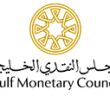 المجلس النقدي الخليجي يعلن وظيفة إدارية شاغرة للجنسين