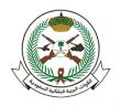 قيادة القوات البرية تعلن 52 وظيفة شاغرة