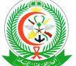 أعلنت إدارة مستشفيات القوات المسلحة بالجنوب وظائف للجنسين حملة الثانوي فأعلى