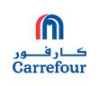 اعلنت شركة كارفور عن وظائف شاغرة في عدة مدن
