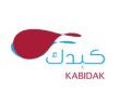 وظائف إدارية في الجمعية السعودية الخيرية لمرضى الكبد