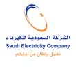 الشركة السعودية للكهرباء تعلن وظائف إدارية شاغرة