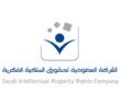 حقوق الملكية الفكرية توفر وظيفة مسؤول موقع الكتروني