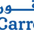 300 وظيفة شاغرة للجنسين لحملة المتوسط فأعلى بشركة كارفور