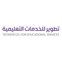 شركة تطوير للخدمات التعليمية تعلن وظيفة إدارية شاغرة بالرياض