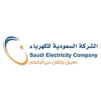 الشركة السعودية للكهرباء تعلن وظائف إدارية وهندسية شاغرة