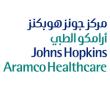 وظائف طبية وفنية في مركز جونز هوبكنز أرامكو الطبي