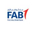 بنك أبو ظبي الأول بالرياض عن يوفر وظيفة إدارية شاغرة