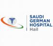 المستشفى السعودي الألماني يعلن 10 وظائف إدارية بجدة