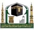 الرئاسة العامة لشؤون المسجد الحرام تعلن وظائف موسمية