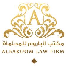مكتب الباروم للمحاماة يعلن وظائف نسائية بمدينة جدة