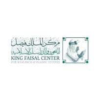 مركز الملك فيصل يعلن وظيفة مسؤول الإعلام والاتصال
