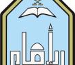 جامعة الإمام تعلن الدفعة الأولى ممن تم ترشيحهم لوظائف (معيد ومعيده)