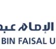 وظائف صحية للجنسين بجامعة الإمام  عبدالرحمن بن فيصل