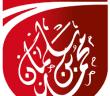 وظيفة إدارية في كلية الأمير محمد بن سلمان للأمن السيبراني