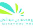 تعلن مدينة الأمير محمد بن عبدالعزيز الطبية عن فتح باب القبول في برنامج الابتعاث الخارجي