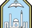 بدء التقديم على المسابقة الوظيفية لوظائف بند الأجور بجامعة الإمام