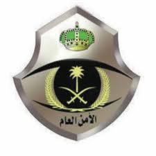 الأمن العام تعلن نتائج القبول النهائي لرتبة (جندي)