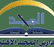 نموذج طلب التوظيف بمدارس المجد الأهلية في الرياض