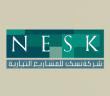 شركة نسك التجارية تعلن وظائف للسعوديين والسعوديات في الرياض