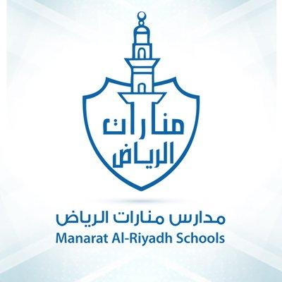 رواتب مدارس الحصان بالدمام 2017 9