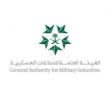 الهيئة العامة للصناعات العسكرية تعلن وظائف شاغرة