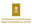 الهيئة الملكية في العلا تعلن وظائف بدوام جزئي وكامل