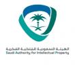 الهيئة السعودية للملكية الفكرية توفر وظائف لحملة الدكتوراه