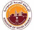 الهيئة الملكية تعلن وظائف بعدة مجالات للعمل بعدة مدن
