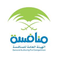 الهيئة العامة للمنافسة تعلن وظائف شاغرة لحديثي التخرج
