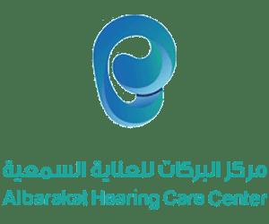 مركز البركات للعناية السمعية يعلن فتح باب التوظيف بعدة مدن