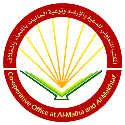 جمعية الدعوة والإرشاد تعلن وظيفة إدارية شاغرة