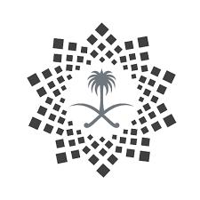 برنامج خدمة ضيوف الرحمن تعلن وظيفة شاغرة لحملة البكالريوس