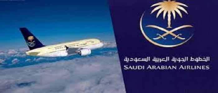 شركة الخطوط الجوية تعلن وظائف إدارية شاغرة بجدة