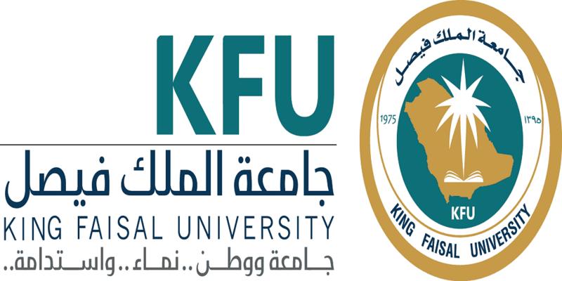 جامعة الملك فيصل تعلن وظائف شاغرة للجنسين بمختلف المؤهلات
