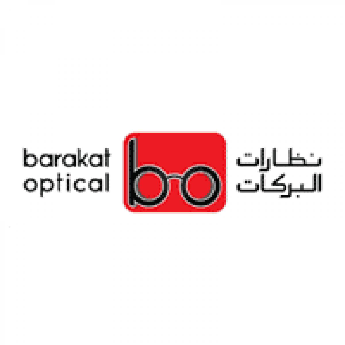 معارض نظارات البركاتتعلن وظائف شاغرة بعدة مدن