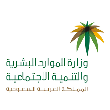 معالي وزير الموارد البشرية يصدر قرار توطين الوظائف التعليمية