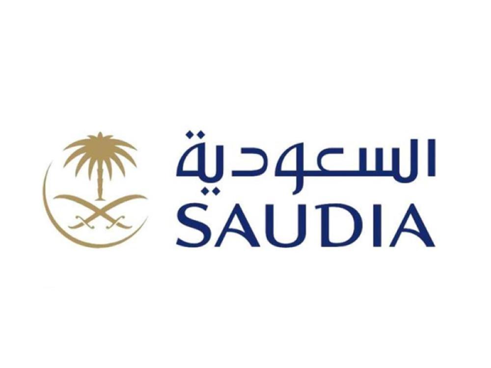 شركة الخطوط الجوية السعودية تعلن وظائف إدارية وفنية شاغرة