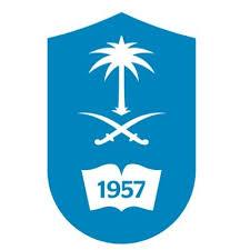 جامعة الملك سعود تعلن وظيفة بمعهد الملك عبدالله للبحوث والدراسات بالرياض