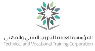 المؤسسة العامة للتدريب التقني تعلن وظائف تدريبية للجنسين
