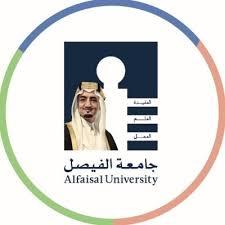 جامعة الفيصل تعلن وظائف شاغرة لحملة الدبلوم وأعلى