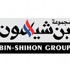 مجموعة شركات بن شيهون تعلن وظائف إدارية للجنسين بجدة والرياض