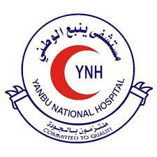مستشفى ينبع الوطني تعلن وظائف إدارية وصحية شاغرة